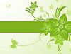 Vector clipart: Spring framework