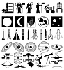 Vector clipart: Space