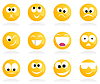 Vector clipart: smile