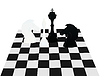 Vector clipart: Chess on board