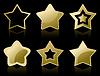 Векторный клипарт: Иконка звезды