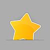 Vector clipart: Star