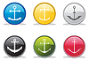 Vector clipart: Anchor buttons