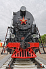 Ancient steam locomotive | Stock Foto