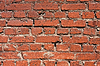 Old brick wall | Stock Foto