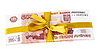5000 russian rubles wrapped by ribbon | Stock Foto