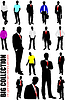 Vector clipart: Big collection of gentlemen in office