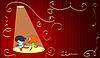 Vector clipart: Cute party invitation