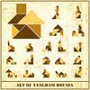 Set of grunge tangram houses elements for desi | Stock Vector Graphics