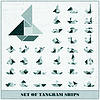 Set of grunge tangram ships