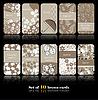 Set of ten brown card | Stock Vector Graphics