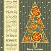 Векторный клипарт: Новогодняя открытка с деревом