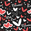Valentine`s day seamless pattern