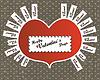 Векторный клипарт: на День Святого Валентина