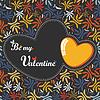 День святого Валентина - открытка