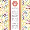 Векторный клипарт: Карточка с грушами