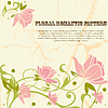 Stylish floral background | Stock Vector Graphics