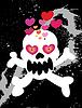 Skull on grunge background  | Stock Vector Graphics