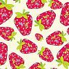 Vector clipart: strawberry seamless