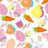 Colorful easter seamless pattern background