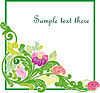 Vector clipart: Beautiful vintage floral frame