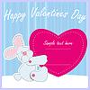 Vector clipart: Nice postcard with bunny