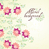 Vector clipart: Floral background, greeting card