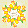 Vector clipart: Stylish floral background