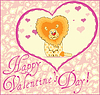 Valentine Greeting Card With Lion  | Stock Vector Graphics