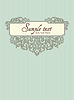 Vector clipart: Background with Vintage Label