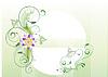 Vector clipart: Delicate flower for light green background
