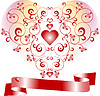 나는 당신을 사랑 해요 마음 | Stock Vector Graphics