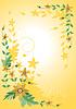 Vector clipart: Corner frame of yellow flower