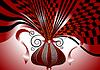 Векторный клипарт: Баннер с красными квадратами