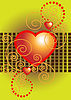 Vector clipart: Red heart decorated with curves