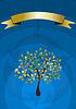 Векторный клипарт: Одинокое дерево покрыто блестящими листьями