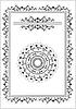 Decorative frame, border.Graphic