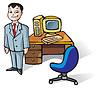 Векторный клипарт: Офис чиновника