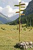 Mountain country.Kirghizia | Stock Foto