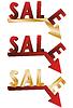 Векторный клипарт: продажи иконы