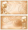 Векторный клипарт: Набор два знамени свадьбу с шампанским, вектор