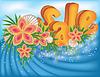 Tropical summer sale card