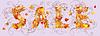 Vector clipart: Autumn seasons sale banner, illustration