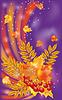 Vector clipart: Autumn banner