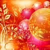 Abstract christmas ball | Stock Illustration