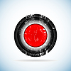 Vector clipart: Red button.