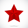 Vector clipart: red star