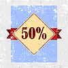 Vector clipart: 50 percent.