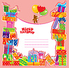 Vector clipart: baby birthday card with teddy bear and gift boxes