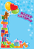 Vector clipart: baby boy birthday card with teddy bear and gift
